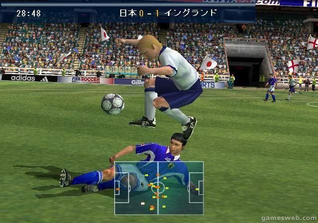 FIFA Soccer World Championship  Archiv - Screenshots - Bild 4