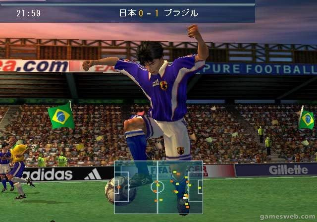 FIFA Soccer World Championship  Archiv - Screenshots - Bild 2