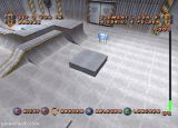 Tony Hawk's Pro Skater 2 - Screenshots - Bild 2