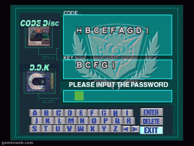Dino Crisis - Screenshots - Bild 2