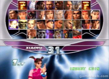 Tekken Tag Tournament - Screenshots - Bild 10