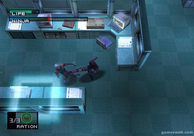 Metal Gear Solid - Screenshots - Bild 7