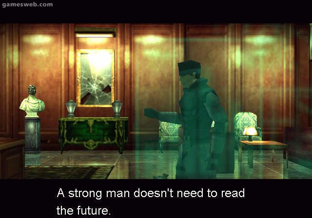 Metal Gear Solid - Screenshots - Bild 13