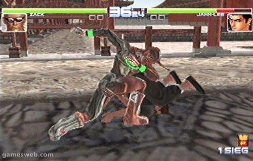 Dead or Alive 2 - Screenshots - Bild 2
