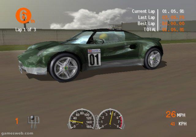 Lotus Challenge  Archiv - Screenshots - Bild 11