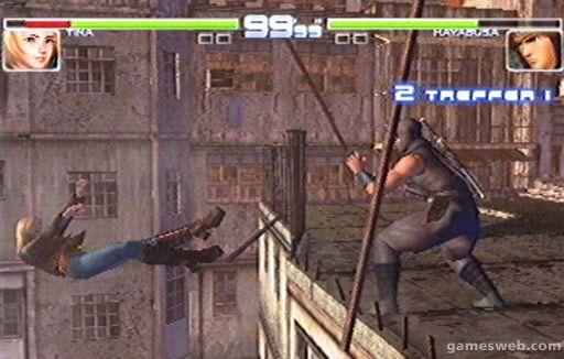 Dead or Alive 2 - Screenshots - Bild 7