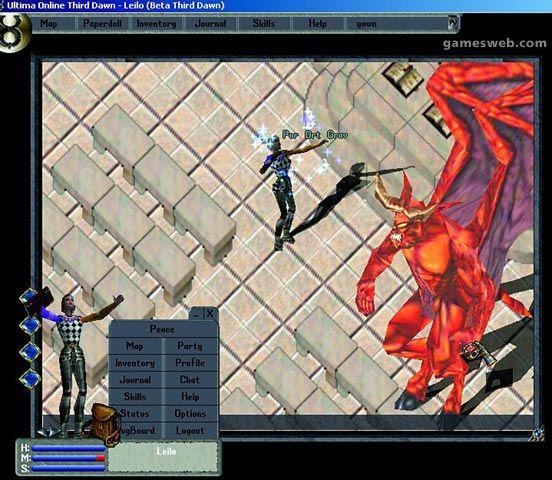 Ultima Online: Third Dawn  Archiv - Screenshots - Bild 3