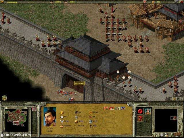 Three Kingdoms: Im Jahr des Drachen - Screenshots - Bild 2