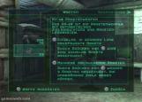 C-12 - Screenshots - Bild 12
