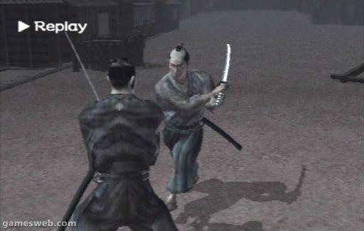 Kengo - Screenshots - Bild 2