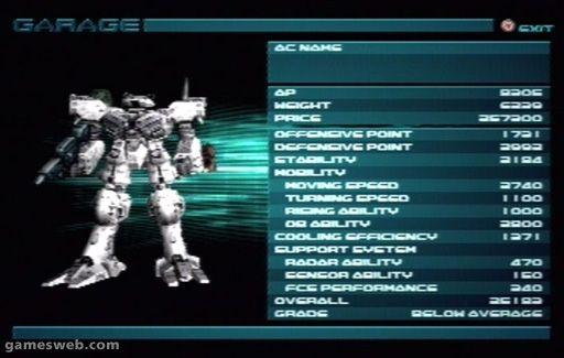 Armored Core 2 - Screenshots - Bild 13
