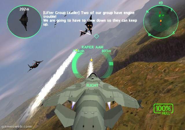 Dropship  Archiv - Screenshots - Bild 8