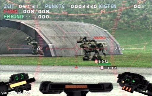 Gungriffon Blaze - Screenshots - Bild 8