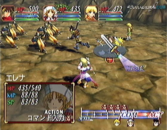 Grandia 2  Archiv - Screenshots - Bild 29
