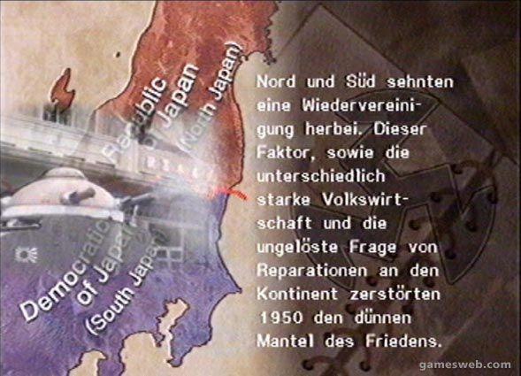 Ring of Red - Screenshots - Bild 15