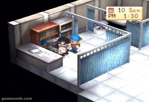 Harvest Moon - Screenshots - Bild 12