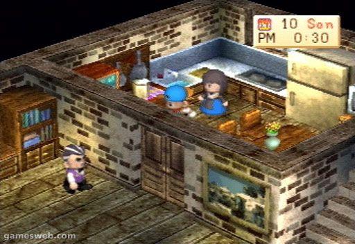 Harvest Moon - Screenshots - Bild 6