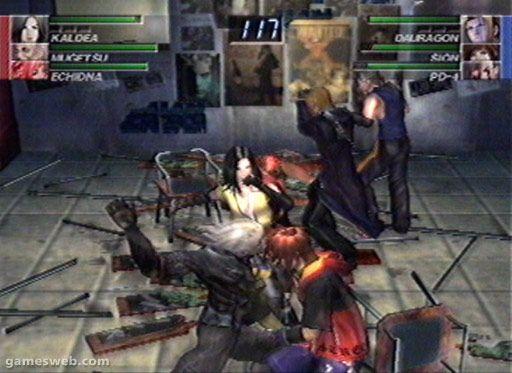 The Bouncer - Screenshots - Bild 13