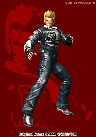 Virtua Fighter 4  Archiv - Screenshots - Bild 53
