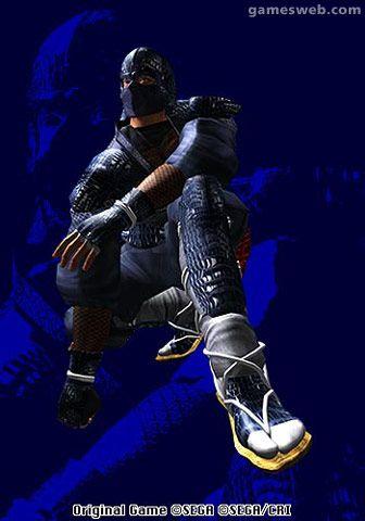 Virtua Fighter 4  Archiv - Screenshots - Bild 55