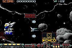 Phalanx  Archiv - Screenshots - Bild 9