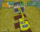 Power Diggerz  Archiv - Screenshots - Bild 4