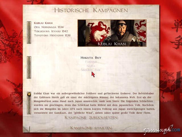 Shogun: Total War - Screenshots - Bild 7