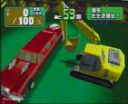 Power Diggerz  Archiv - Screenshots - Bild 15