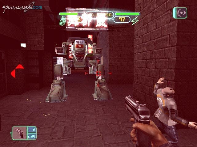 Deus Ex Archiv - Screenshots - Bild 30