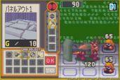 Mega Man Battle Network  Archiv - Screenshots - Bild 2
