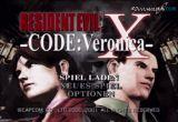 Resident Evil Survivor 2: Code Veronica X