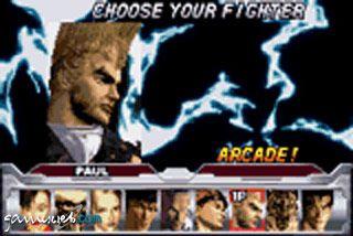 Tekken  Archiv - Screenshots - Bild 2