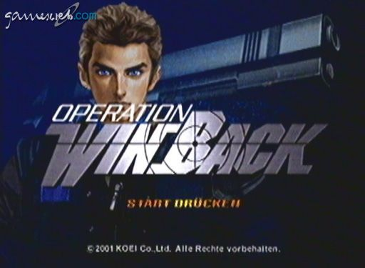 Operation Winback - Screenshots - Bild 6