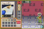 Mega Man Battle Network  Archiv - Screenshots - Bild 3