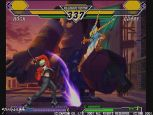 Capcom Vs. SNK 2  Archiv - Screenshots - Bild 11
