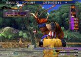 Final Fantasy X  Archiv - Screenshots - Bild 32
