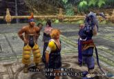 Final Fantasy X  Archiv - Screenshots - Bild 28