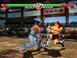 Virtua Fighter 4  Archiv - Screenshots - Bild 28