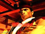 Virtua Fighter 4  Archiv - Screenshots - Bild 25