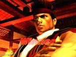 Virtua Fighter 4  Archiv - Screenshots - Bild 25