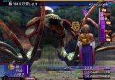 Final Fantasy X  Archiv - Screenshots - Bild 31