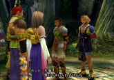 Final Fantasy X  Archiv - Screenshots - Bild 5