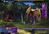Final Fantasy X  Archiv - Screenshots - Bild 18