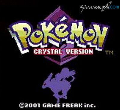 Pokémon Crystal - Screenshots - Bild 5