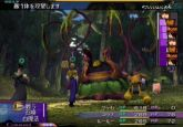 Final Fantasy X  Archiv - Screenshots - Bild 8