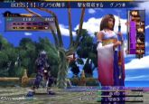Final Fantasy X  Archiv - Screenshots - Bild 30
