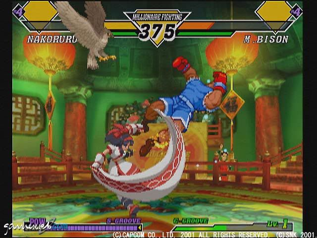 Capcom Vs. SNK 2  Archiv - Screenshots - Bild 15