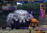 Final Fantasy X  Archiv - Screenshots - Bild 29