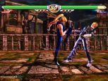 Virtua Fighter 4  Archiv - Screenshots - Bild 8