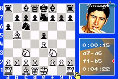 Chessmaster  Archiv - Screenshots - Bild 9
